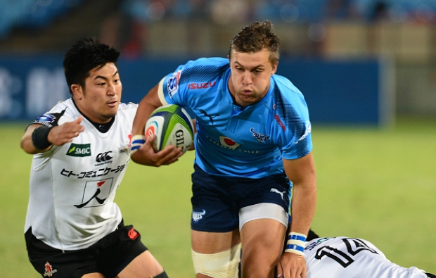 Bulls to play with 'confidence'