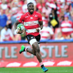 Lions wing suffers dislocated ankle